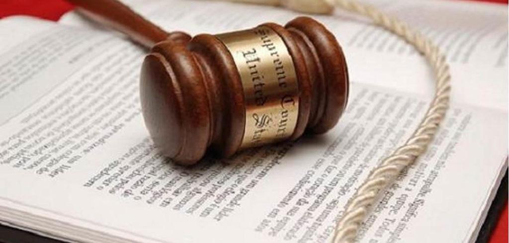 Você conhece a Lei Orgânica do seu Município?
